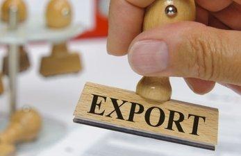 Экспортни рағбатлантириш агентлиги
