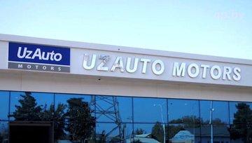 «UzAuto Motors»нинг ОАВга босим бўлаётгани ҳақида берган баёноти ёлғон бўлиб чиқди. АОКА уларни огоҳлантирди
