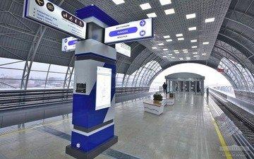 Сергелийская линия метро