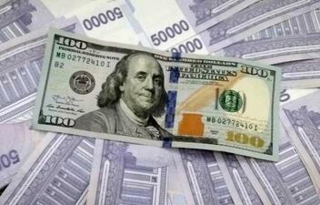 Кечагина ошган доллар бугун яна пастлади