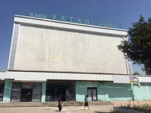 ватан кинотеатри