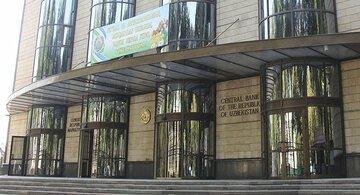 марказий банк