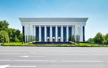 дворец форумов